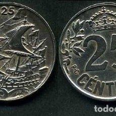 Monedas de España: ESPAÑA 25 CENTIMOS AÑO 1925 PCS ( BARCO CON CARABELAS MONEDA DE LA EPOCA DEL REY ALFONSO XIII ) Nº12. Lote 132446843