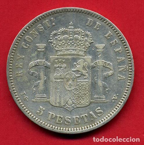 Monedas de España: MONEDA 5 PESETAS ALFONSO XIII , 1893 PGV ,ESTRELLAS VISIBLES 18 ,DURO PLATA , MBC+, ORIGINAL , D2066 - Foto 2 - 67970957