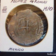 Monedas de España: FELIPE II 4 REALES MEXICO O.ENSAYADOR Y VALOR A LA DERECHA.. Lote 68761861
