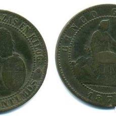 Monedas de España: PRIMERA REPÚBLICA, 5 CÉNTIMOS 1870. Lote 70028913