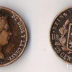 Monedas de España: ISABEL II 1959 -25 CENTIMOS DE REAL - SEGOVIA - MBC -. Lote 70081521