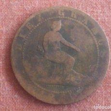 Monedas de España: MONEDA DE COBRE, GOBIERNO PROVISIONAL, DIEZ CENTIMOS, AÑO 1870. Lote 70110433