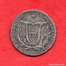 Monedas de España: MEDALLA DE PROCLAMACIÓN FERNANDO VII AÑO 1808 - PLATA. Lote 70181489