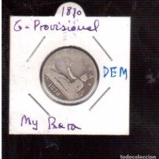Monedas de España: GOBIERNO PROVISIONAL 1 PESETAS 1870 DEM PLATA LA QUE VES . Lote 70396753