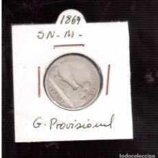 Monedas de España: GOBIERNO PROVISIONAL 1 PESETA 1869 SNM PLATA LA QUE VES. Lote 70397105