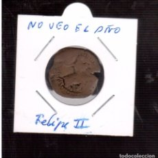 Monedas de España: MONEDA DE FELIPE II LA QUE VES. Lote 70474009