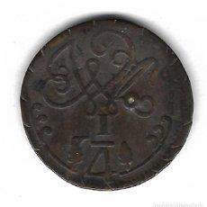 Monedas de España: MONEDA. 1/4 REAL. FERNANDO VII. CARACAS. 1817. Lote 104862106