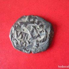Monedas de España: FELIPE IV. 8 MARAVEDIES RESELLADOS EN 1659. #CE. Lote 71932691