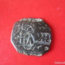 Monedas de España: FELIPE IV. 8 MARAVEDIES RESELLADOS EN 1652. #CE. Lote 71934991