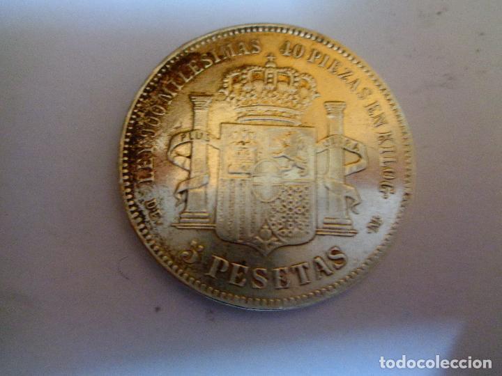 Monedas de España: 5 pesetas plata Amadeo ojo 18-73 - Foto 2 - 71943719