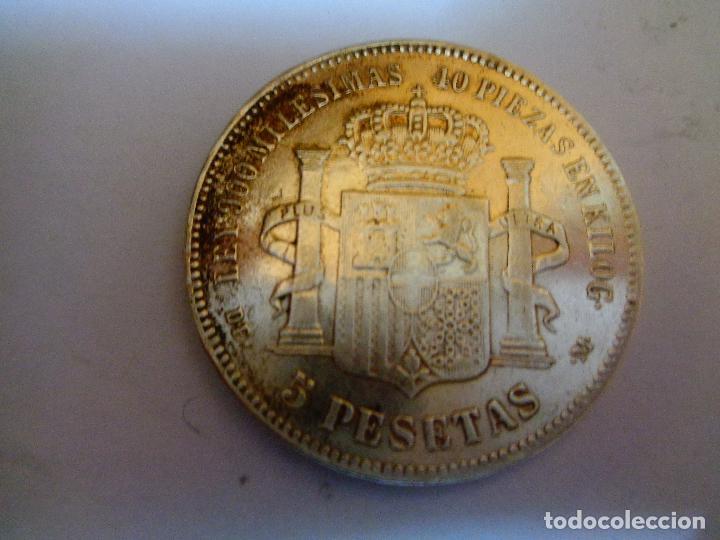 Monedas de España: 5 pesetas plata Amadeo ojo 18-73 - Foto 3 - 71943719