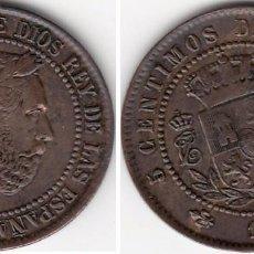 Monedas de España: CARLOS VII. 5 CENTIMOS 1875. Lote 71976839