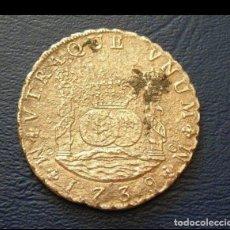 Monedas de España: RAROS 8 REALES COLUMNARIO 1739, PROCEDENTE BUQUE HOLLANDIA, CON CERTIFICADO DE AUTENTICIDAD, PECIO. Lote 72038367