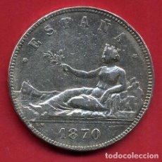 Monedas de España: MONEDA 5 PESETAS 1870 , ESTRELLAS VISIBLES 18 70 , DURO PLATA , MBC , ORIGINAL, D2125. Lote 72046455