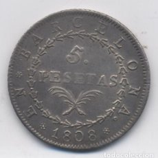 Monedas de España: JOSE NAPOLEON- 5 PESETAS-1808-BARCELONA. Lote 72419107