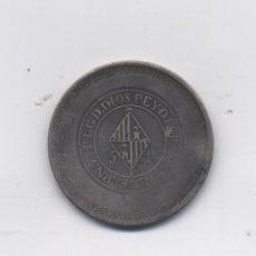 Monedas de España: FERNANDO VII- 5 PESETAS- 1823-MALLORCA. Lote 72427791