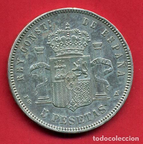 Monedas de España: MONEDA 5 PESETAS 1893 PGV , ALFONSO XIII , ESTRELLAS VISIBLES 18 93 ,DURO PLATA , EBC- , D2197 - Foto 2 - 73412231