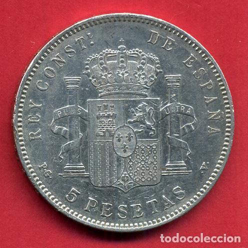 Monedas de España: MONEDA 5 PESETAS 1896 , ALFONSO XIII , ESTRELLAS VISIBLES 18 96 ,DURO PLATA , EBC , ORIGINAL, D2199 - Foto 2 - 73412627
