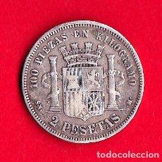 Monedas de España: 2 PESETAS 1869 GOBIERNO PROVISIONAL SN-M 18-69 VF PLATA. Lote 74044919