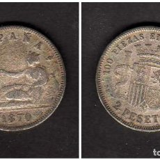 Monedas de España: ESPAÑA - 2 PESETAS 1870 DEM 1A REPUBLICA - FALSA DE EPOCA - FALSO. Lote 74139583