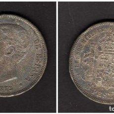 Monedas de España: ESPAÑA - 5 PESETAS ALFONSO XII - FALSA DE EPOCA - FALSO. Lote 155984724