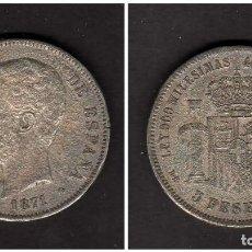 Monedas de España: ESPAÑA - AMADEO I 1871 (75) 5 PESETAS - FALSA DE EPOCA - FALSO. Lote 155984869