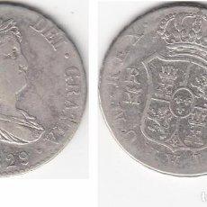Monedas de España: FERNANDO VII: 2 REALES 1829 MADRID - AJ / PLATA. Lote 147971166