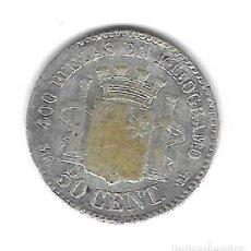 Monedas de España: MONEDA. 50 CENTIMOS. GOBIERNO PROVISIONAL. 1870. SNM. Lote 75186919