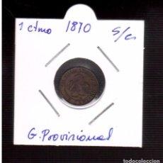 Monedas de España: MONEDAS ESPAÑOLAS GOBIERNO PROVISIONAL. Lote 77576481