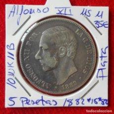 Monedas de España: 5 PESETAS DE PLATA - 1882 *18 *82 MS M ( DURO DE PLATA ). Lote 77583401