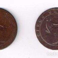 Monedas de España: 2 MONEDAS DE COBRE DE 5 CTMS. DE LA REPÚBLICA. Lote 111399988