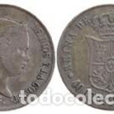 Monedas de España: 40 CENTIMOS DE ESCUDO 1865 MADRID. Lote 78265901