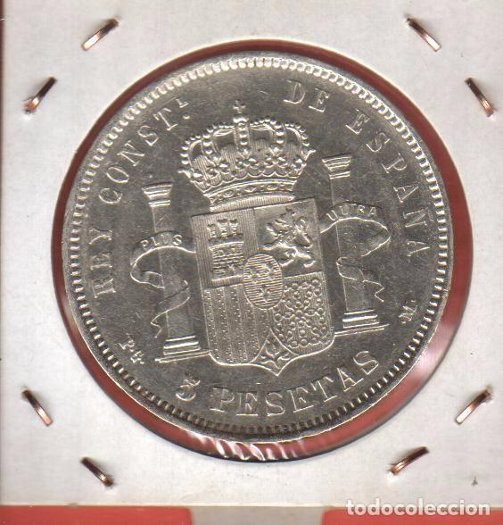 5 PESETAS PLATA ALFOSO XIII DE 1891*91 LA DE LA FOTOS VER TODOS MIS LOTES DE MONEDAS (Numismática - España Modernas y Contemporáneas - De Isabel II (1.834) a Alfonso XIII (1.931))