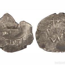 Monedas de España: MONEDA AUSTRIAS. CARLOS II. 8 REALES. SEVILLA. M. 21,05 GRS. TIPO MARÍA. ESCASA Y CERTIFICADA. Lote 79581957