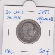 Monedas de España: 20 CENTAVOS DE PESO 1882 ALFONSO XII FILIPINAS. Lote 81247260