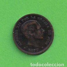 Monedas de España: MONEDA - ESPAÑA - ''ALFONSO XII'' - 5 CÉNTIMOS OM. (1877). COBRE. MUY BONITA.. Lote 82054224