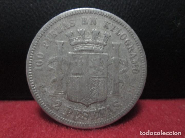 Monedas de España: 2 pesetas 1870 gobierno provisional plata orijinal de epoca - Foto 2 - 82061900