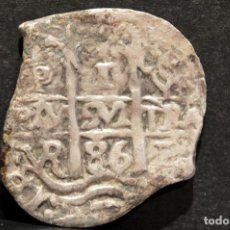 Monedas de España: 1 REAL POTOSÍ 1686 CARLOS II DOBLE FECHA PLATA ESPAÑA EXCEPCIONAL CON TODOS LOS DATOS VISIBLES. Lote 74577747