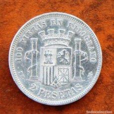 Monedas de España: 2 PESETAS DE PLATA ESPAÑA AÑO 1870 100 PIEZAS EN KILOGRAMOS. Lote 82937404