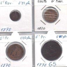 Monedas de España: BONITO Y COMPLETO LOTE DE 4 MONEDAS EN COBRE DE 1, 2, 5 Y 10 CENTIMOS DE LA 1ª REPUBLICA (G5). Lote 83064964
