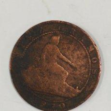 Monedas de España: MONEDA DE DIEZ GRAMOS DE 1870. CIEN PIEZAS EN KILOGRAMOS. DIEZ CENTIMOS. Lote 84736512