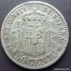 Monedas de España: 50 CENTIMOS DE 1892*9-2 ••• MBC+++ ••• ALFONSO XII. Lote 84855028