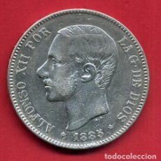 Monedas de España: MONEDA 5 PESETAS ALFONSO XII , 1885 , ESTRELLAS VISIBLES 18 87 , DURO PLATA , MBC , ORIGINAL, D2349. Lote 85643496