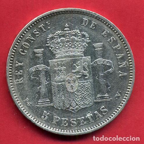Monedas de España: MONEDA 5 PESETAS ALFONSO XIII , 1893 PGV, ESTRELLAS VISIBLES 93 , DURO PLATA , MBC ,ORIGINAL, D2364 - Foto 2 - 85647320