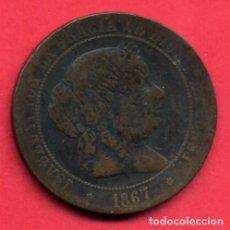 Monedas de España: MONEDA COBRE , ISABEL II , 5 CENTIMOS DE ESCUDO 1867 BARCELONA , MBC-- , ORIGINAL , A11. Lote 86038236