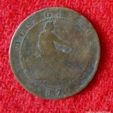 Monedas de España: MONEDA DE ( 2 ) DOS CENTIMOS DEL 1870. Lote 86709860