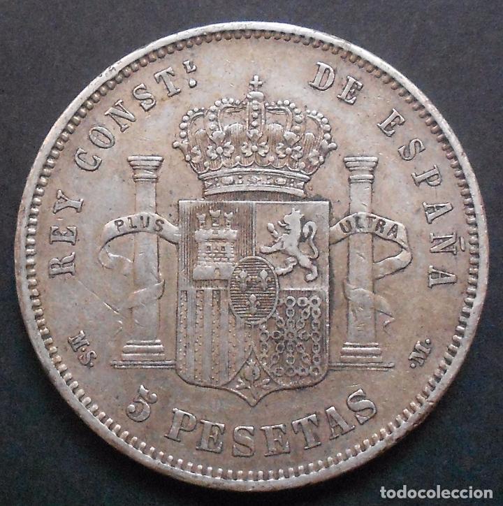 Monedas de España: 5 PESETAS 1884 *18*-*84* Alfonso XII Ref. 60 -PLATA- - Foto 2 - 86938500