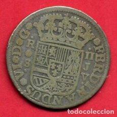 Monedas de España: MONEDA PLATA, FERNANDO VI , 2 REALES 1758 , SEVILLA , MBC , ORIGINAL , A13. Lote 87230932