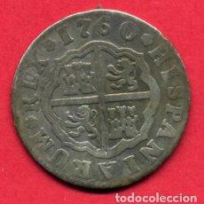 Monedas de España: MONEDA PLATA, CARLOS III , 2 REALES 1760 , MADRID , MBC , ORIGINAL , A13. Lote 87231420