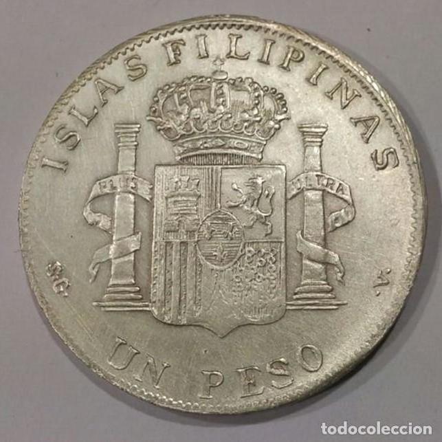 MONEDA PLATA 1 PESO ESPAÑA ISLAS FILIPINAS SGV 1897 ALFONSO XIII (Numismática - España Modernas y Contemporáneas - De Isabel II (1.834) a Alfonso XIII (1.931))